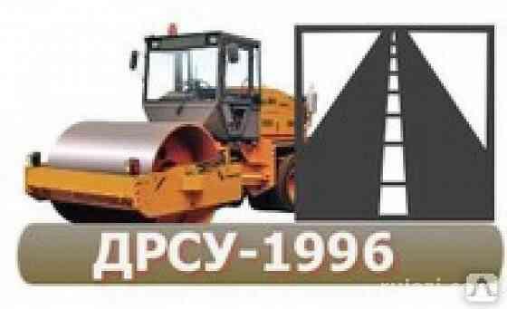 Укладка асфальт и ремонт дорожные работы и укладка асфальтирование территории Новосибирск